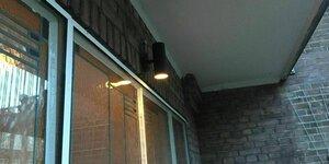 Lampje buitenlamp vervangen